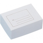 "Mailing Box: White, (R98) 9"" x 7 3/4"" x 2"" Dimension"
